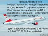 Авиапочта карго в Азербайджан - фото 1