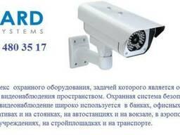 ❖ Биометрические системы – продажа в Баку❖