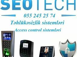 Системы безопасности – продажа в Азербайджане