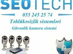 ✓Nəzarət kameraları – satışı və quraşdırılması✓055 245 25 74