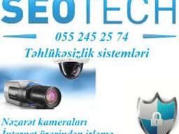 ✓Nəzarət kamerasının satışı ✓055 245 25 74 ✓