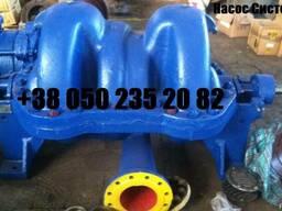 Насос ЦН 400-210, ЦН 400-105 продам насос Азербайджан