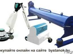 Продаем Комплект оборудования для стирки ковров СТАРТ