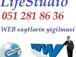 Sehifede internet reklam kampaniyasi