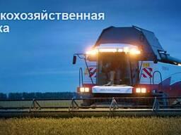 Сельхозтехника , запчасти , сервисное обсл в Азербайджане - фото 1