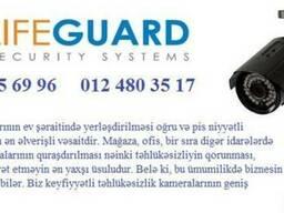❖ Системы видеонаблюдения - продажа и установка в Баку ☎