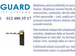 ❖ Slaqbaum satilir 055 895 69 96❖