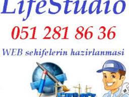 SMM xidmeti 055 450 57 77