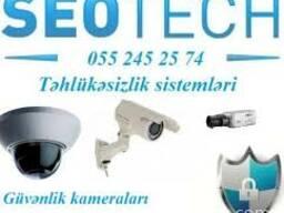 ✓Tehlukesizlik kameralari. Guvenlik sistemleri ✓055 245 25 7
