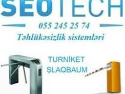 Турникет– установка в Азербайджэане