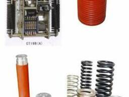 Вакуумные выключатели и все комплектующие детали к нему - фото 6