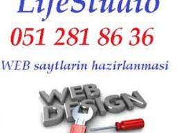 Web sayt. Web sehife yigilmasi 055 450 57 77