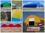 Ангары под склад - прямостенные, шатровые, арочные – изготов - photo 1
