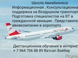 Авиапочта карго в Азербайджан - photo 1