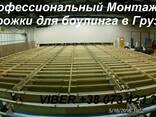 Боулинг - продажа и монтаж в Азербайджане. Боулинг АМФ - фото 5