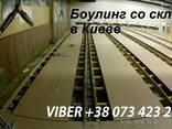 Боулинг - продажа и монтаж в Азербайджане. Боулинг АМФ - фото 6