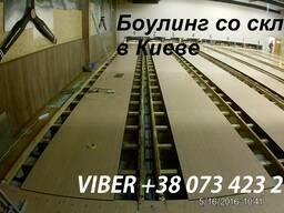 Боулинг - продажа и монтаж в Азербайджане. Боулинг АМФ - photo 6