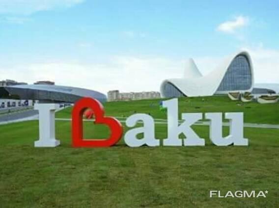 Частный гид-экскурсовод в Баку