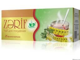 """Чай """"Zərif"""" для похудения в пакетиках"""