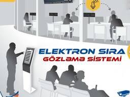 Elektron sıra gözləmə sistemi