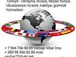 Перевозка опасных грузов в Азербайджан - photo 1