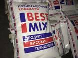 Комбикорм для всех видов животных. Лучшее из Украины! - фото 3