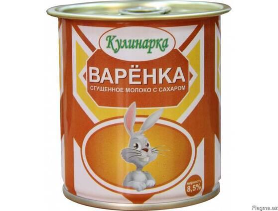 """Кулинарка"" варенка сгущенное молоко с сахаром"