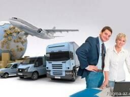 Перевозки, брокерские услуги, складирование