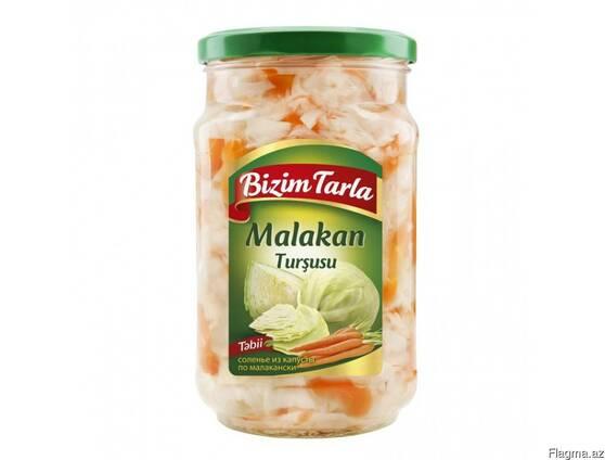 """Малаканские соленья """"Bizim tarla """" 700 гр"""