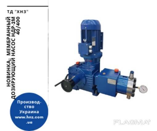 Мембранный дозировочный насосный агрегат НДР-2М 40/400