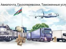 Международный домашний переезд