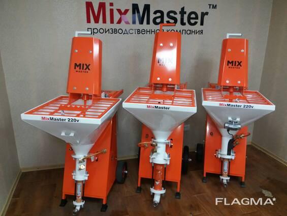 MixMaster 220v производство и продажа штукатурных станций