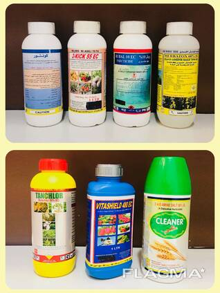 Modern Insecticide Limited Dubai