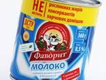 """Молоко цельное сгущенное с сахаром """"Фаворит"""" - фото 1"""