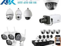 Nezaret kameralari ve sistemleri