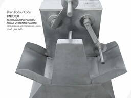 Оборудование для производства сахара кандиса - фото 3