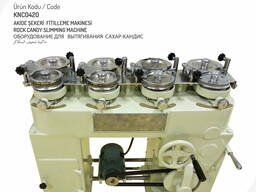 Оборудование для производства сахара кандиса - фото 4