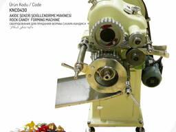Оборудование для производства сахара кандиса - фото 5