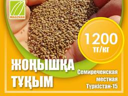Оптом семена рис, люцерны и пшеницы - photo 6