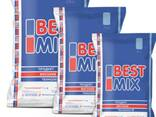 Compound Feed for Broiler Chicken - Best Mix - photo 1