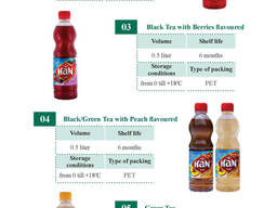 Сок и напитки