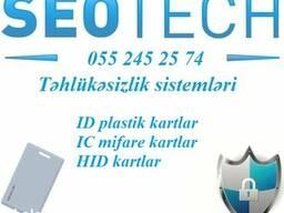RFID kart ✓ ✓