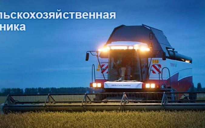 Сельхозтехника , запчасти , сервисное обсл в Азербайджане
