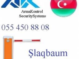 Slaqbaum sifarisi / Arma Kontrol