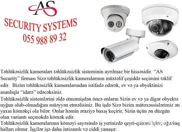 Системы контроля и управления доступом- продажа в Азербайджане❈ ❈