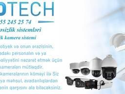 ✓Nəzarət kameralarının montajı ✓ 055 245 25 74✓