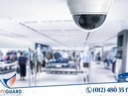 Tehlukesizlik kamera sistemleri
