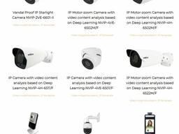 Video-müşahidə sistemi / Камеры и системы видеонаблюдения