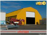 Завод строительных конструкций «Ангар» предлагает изготовлен - photo 2
