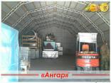 Завод строительных конструкций «Ангар» предлагает изготовлен - photo 4